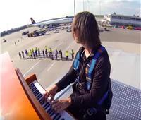 أغرب منصات عزف الموسيقى | فيديو