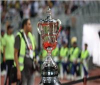 نهائي كأس مصر بدون جمهور