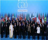تقارير دولية: السعودية الأكثر أمانا بين دول مجموعة العشرين