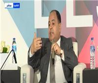 بالفيديو.. وزير المالية: مصر ثاني أفضل معدل نمو في العالم رغم ظروف كورونا