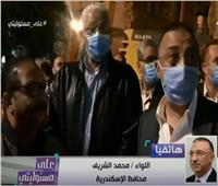 إنهيار عقار في الإسكندرية.. خروج 3 جثث والبحث عن 5 مفقودين تحت الأنقاض.. فيديو