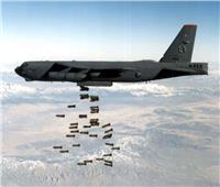 «B-52».. أعظم قاذفة في كل العصور| صور