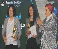 اتحاد الكرة يختتم موسم الكرة النسائية بتوزيع جوائز «الأفضل»