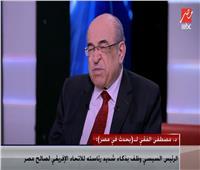 مصطفى الفقي: السيسي وظف رئاسته للاتحاد الأفريقي لصالح مصر بذكاء شديد