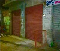 حملات لمتابعة غلق المحال التجارية والورش بأوسيم