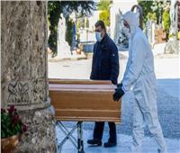 وفيات فيروس كورونا حول العالم تكسر حاجز الـ«1.5 مليون»