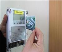 الكهرباء: عدم انتظام سداد الممارسة سيؤثر على طلبات العدادات الكودية
