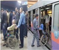 في يومهم العالمي.. 5 تسهيلات تقدمها «المترو» لمتحدي الإعاقة