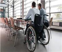 بمناسبة اليوم العالمي.. 6 نصائح حول آداب التعامل مع ذوي الإعاقة