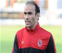 عبدالحفيظ يؤكد سلبية مسحة لاعب الأهلي