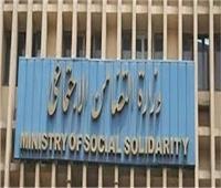 المبادرة المصرية للحقوق الشخصية تتقدم بطلب لتقنين أوضاعها