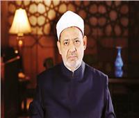 شيخ الأزهر ينعى نائب رئيس جامعة الأزهر الأسبق