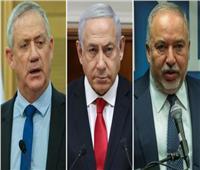 تسلسل زمني.. أزمات تشكيل الحكومة الإسرائيلية المتلاحقة منذ عامين