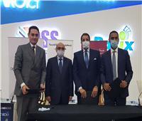 بنك مصر يوقع بروتوكول تعاون مع وزارة العدل وE-Finance