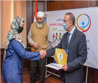 محافظ الإسكندرية يكرم المتفوقين من ذوي الهمم