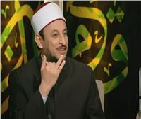 رمضان عبد المعز: إحذروا التظاهر بالفقر والمرض خوفاً من الحسد