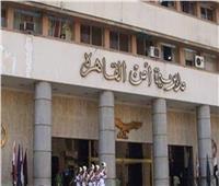 «أمن القاهرة» تستعد لتأمين إعادة انتخابات «النواب» بـ3 محاور