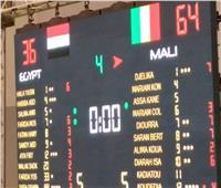منتخب ناشئات السلة يخسر أمام مالي ببطولة أفريقيا