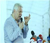 مرتضى منصور يحدد موعداً للرد على الاتهامات الموجهة له