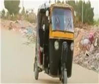 ضحية «لقمة العيش».. مقتل سائق توك توك بالحوامدية