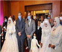 زفاف جماعى لـ 20 عريسا وعروسة.. والوزير والمحافظ وكيلان لعروستين