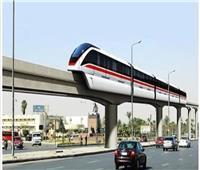 مفاجأة.. قطارات «المونوريل» ستعمل دون سائق
