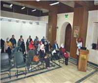 «التنسيق الحضاري» يعقد ورشة تدريبية لمهندسي الأحياء