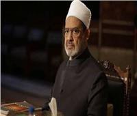 مايا مرسي تشكر شيخ الأزهر لتضامنه مع القضاء على العنف ضد المرأة