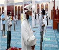 اليوم.. الإمارات تعيد فتح المساجد لصلاة الجمعة