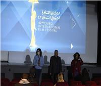 انعقاد ندوة فيلم «الشمس» بمهرجان القاهرة السينمائي.. صور