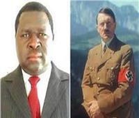 «هتلر الأفريقي» يؤكد: لا أخطط للسيطرة على العالم