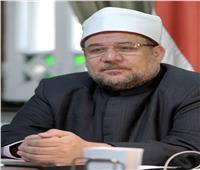 وزير الأوقاف: لا ينكر انجازات الدولة في عهد «السيسي» إلا حاقد أو جاحد