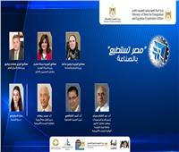 «مصر تستطيع بالصناعة» يواصل جلساته غدا