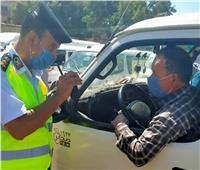 تغريم 6106 سائقا ومحلا بسبب «الكمامات» ومواعيد الغلق