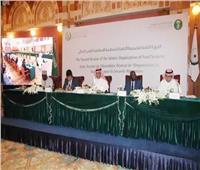 «الزراعة» مصر تشارك في اجتماعات المنظمة الإسلامية للأمن الغذائي