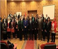 «القومي للمرأة» يشيد بدورة تدريب عضوات النيابة الإدارية