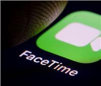 مكالمات «FaceTime» تتحسن عبر هواتف آيفون القديمة