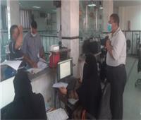 مراكز التصالح فيمخالفات البناء بكفر الشيخ تتلقى ٢٠٨ آلاف طلب