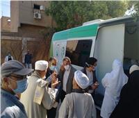 الكشف على 1165 مواطنا خلال القافلة الطبية بقرية بلاد المال في قنا