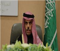 الخارجية السعودية: نؤيد اتفاق سلام يمنح الفلسطينيين دولة مستقلة