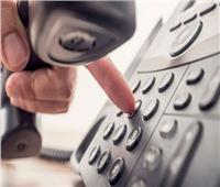 طريقة سهلة للتعرف على قيمة فاتورة التليفون الأرضي لشهر ديسمبر