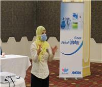 «الرعاية الصحية» تنظم برنامجًا تدريبيًا لممرضي وحدات الغسيل الكلوي