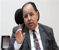 وزير المالية يكشف الدين الخارجي لمصر بالأرقام