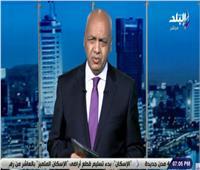 مصطفى بكري: مصر تشهد تغيرات جذرية في نمط الحياة مع إقامة مشروعات عملاقة