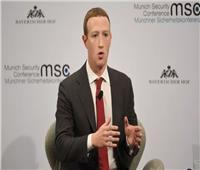 وزارة العدل الأمريكية تقاضي «فيسبوك» لهذا السبب
