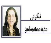 الاعتذار من شيم الكبار