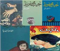 5 روايات لنجيب محفوظ تتجسد في «القاهرة»