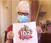 العجوز الخارقة.. هزمت كورونا مرتين وعمرها 102 عامًا