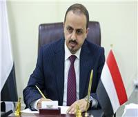الإرياني: انفجار مطار صنعاء يؤكد استمرار مليشيا الحوثي في تهديد حياة المدنيين