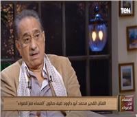 محمد أبو داوود: عادل إمام قيمة فنية كبيرة لها بصمتها الخاصة